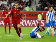 ليفربول يفوز في الوقت القاتل ويواجه فلامنغو في نهائي مونديال الأندية