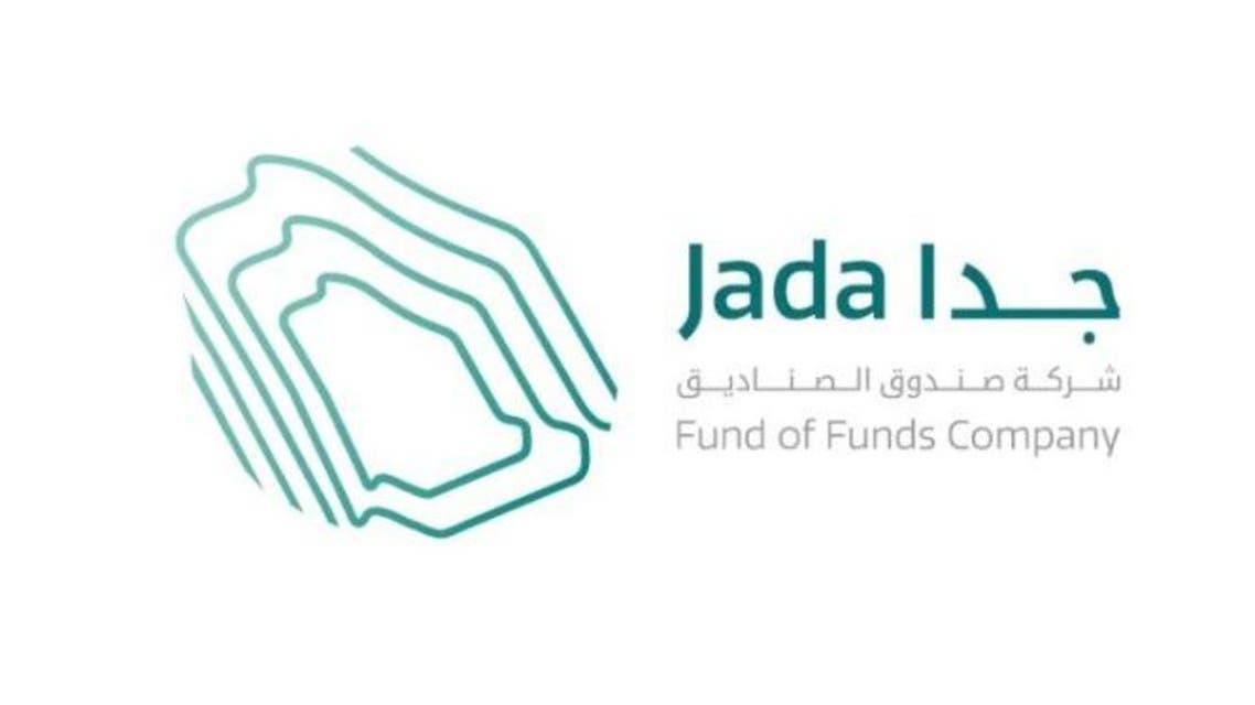 صندوق الصناديق صندوق الاستثمارات العامة