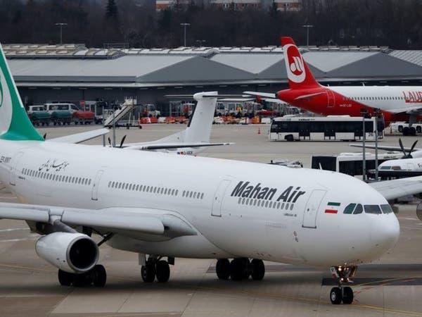 شركات إندونيسية تنتهك عقوبات أميركا لتجديد طائرات إيران