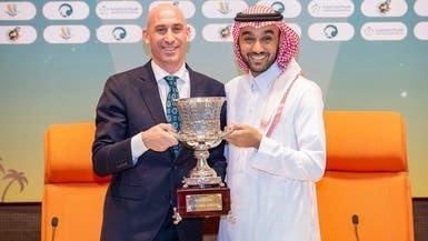 عبدالعزيز الفيصل: استضافة السوبر الإسباني يحقق أهدافا كثيرة