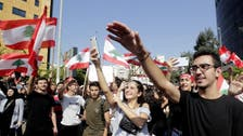 Pressure on Lebanon's schools as tough times force children into state system