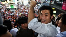 Thai police make arrest over inappropriate Facebook rally photo