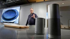 Apple, Google, Amazon to create common standard for smart home devices