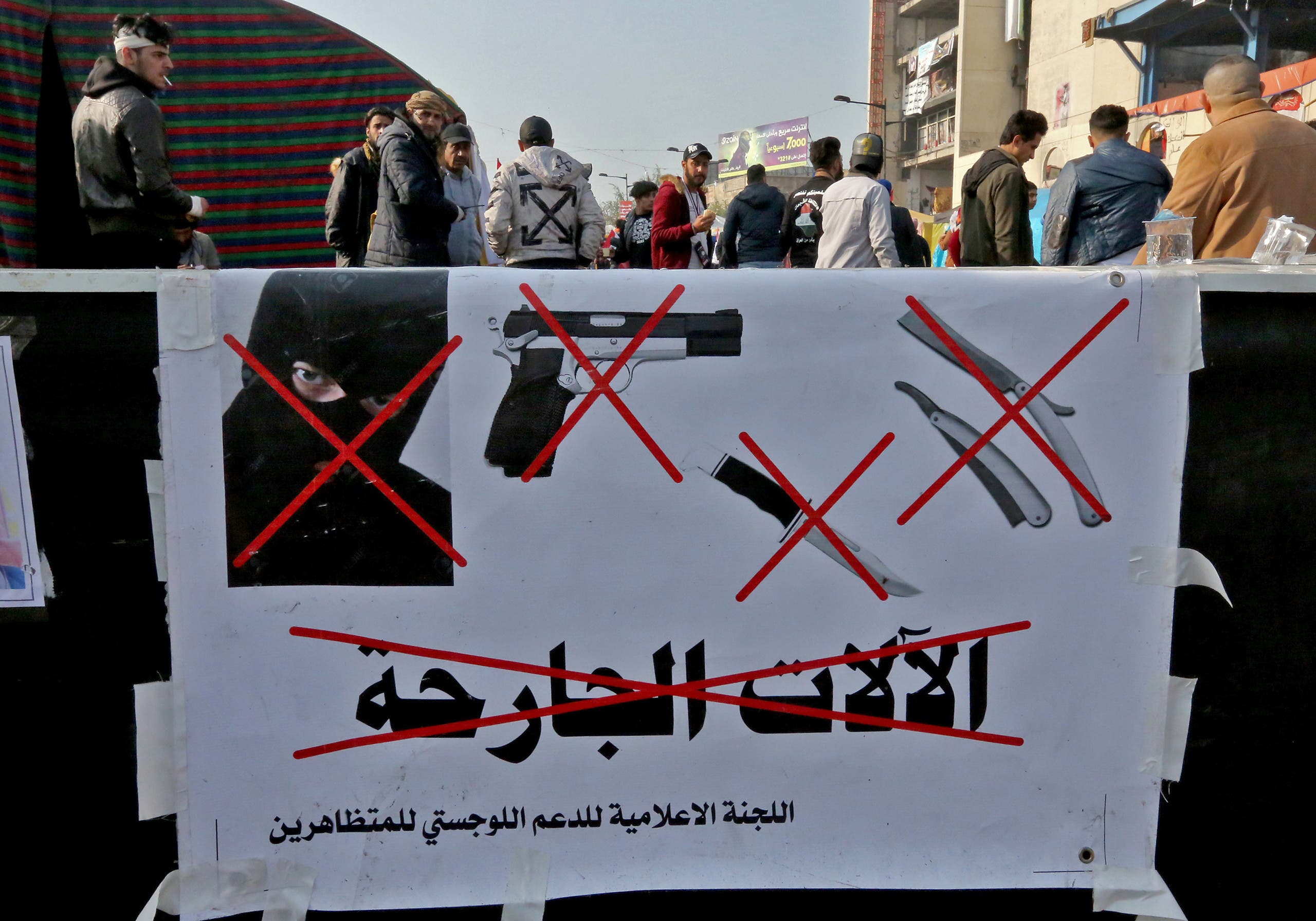من بغداد (17 ديسمبر- فرانس برس)