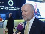 30 مليار دولار من الأصول تحت إدارة سوق أبوظبي العالمي