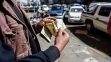 انهيار قياسي للريال اليمني ومحلات الصرافة تغلق أبوابها في عدن