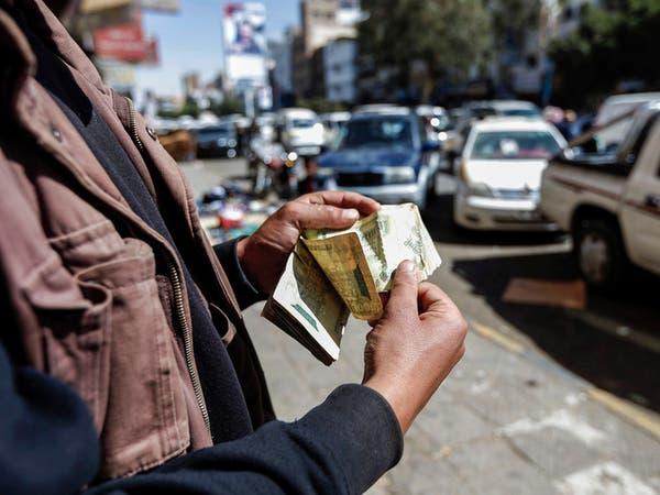 الحوثي يمنع العملة اليمنية.. وتحذير من نهب المدخرات