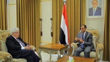 الشرعية اليمنية: اتفاق الحديدة مع الحوثيين لم يعد مجديا