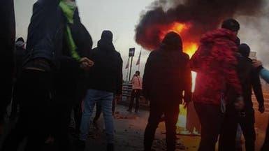 """""""نظام لا يرحم"""".. توثيق سيرة ضحايا احتجاجات إيران"""