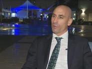 رئيس الاتحاد الإسباني يعد بدعم الأندية المتضررة من كورونا
