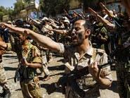 الحديدة.. ميليشيا الحوثي تفجر نقطة رقابة أممية