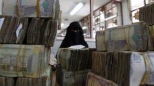 الأمم المتحدة: الريال اليمني فقد 250% من قيمته