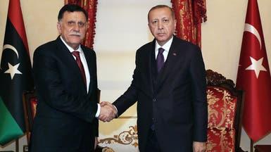 ليبيا.. فايز السراج يصل تركيا للقاء أردوغان
