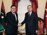 """مسؤول بحكومة السراج يقرّ: تركيا استغلت ضعف """"الوفاق"""""""