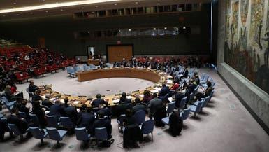 مجلس الأمن يدعو إلى إنهاء التدخل الخارجي في ليبيا