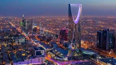 """""""الرياض"""" أول عاصمة عربية رقمية.. لهذه الأسباب!"""