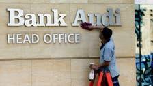 S&P Global Ratings lowers three Lebanese banks to 'Selective Default' status