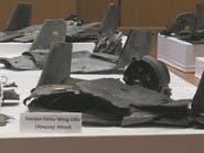 رویترز: هواپیمای به کار گرفته شده در حملات آرامکو شبیه یک هواپیمای ایرانی است