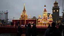 ماسکو میں روسی سکیورٹی سروس کے ہیڈ کوارٹر کے نزدیک فائرنگ ، تین افراد ہلاک