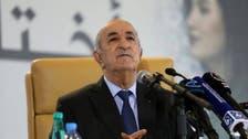 الجزائر:نومنتخب صدرعبدالمجید تبون کی حلف برداری، نیا آئین بنانے کا عزم