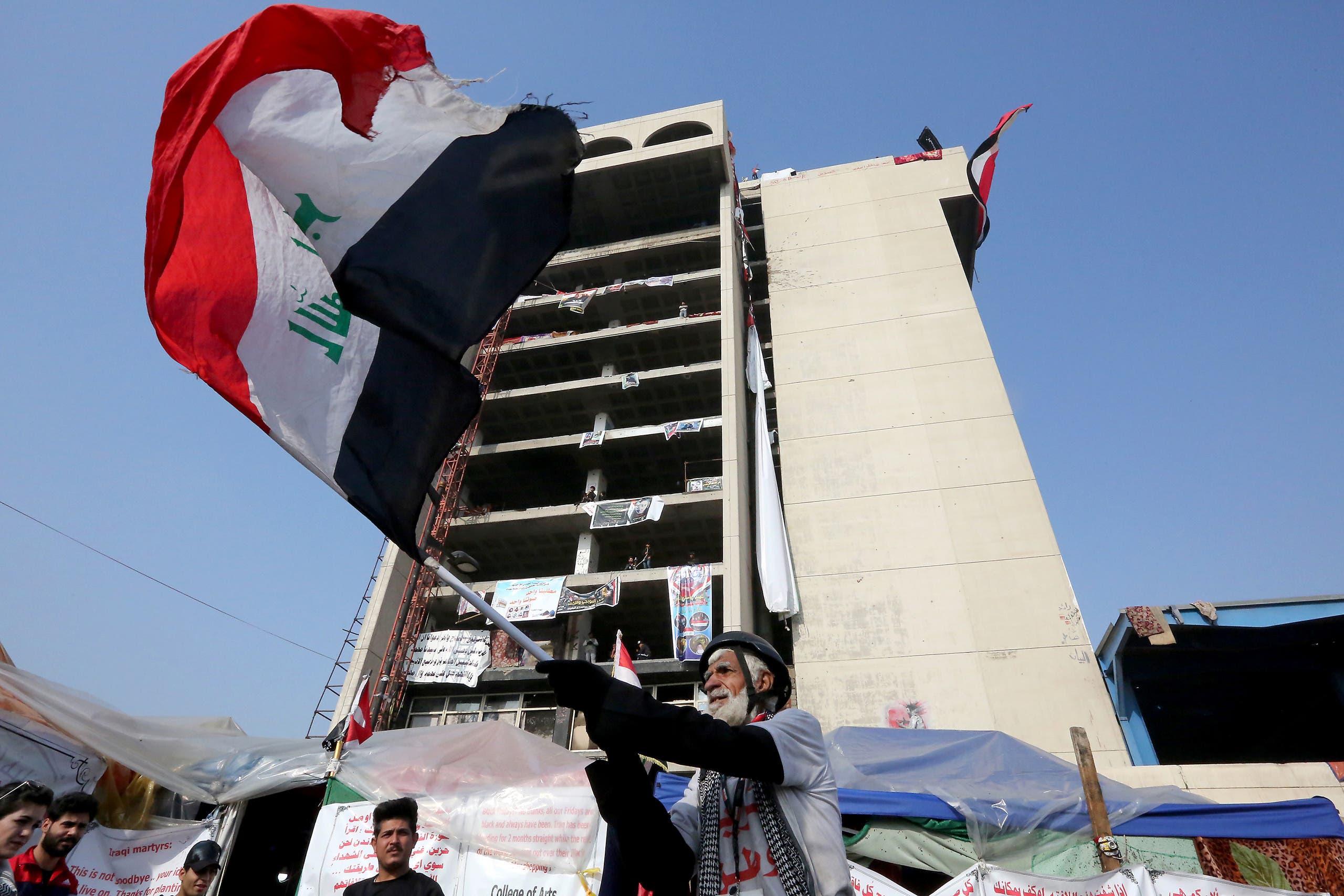 من احتجاجات العراق( فرانس برس)