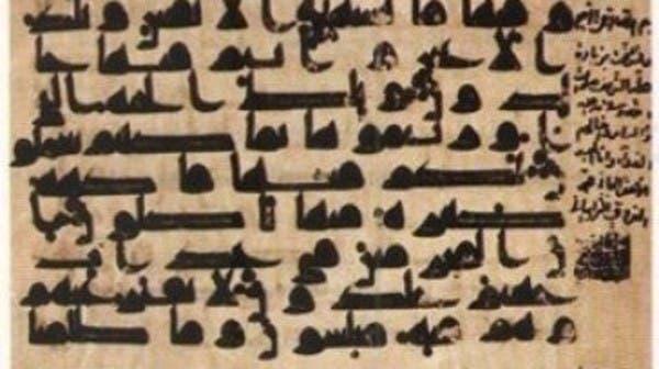 """تعرّف إلى """"إمام"""" الخطاطين العرب.. مات ودفنوه 3 مرات"""