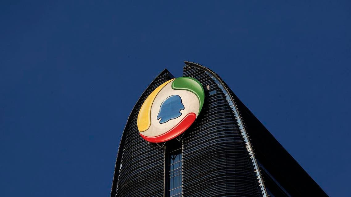 The logo of QQ.com is seen at Tencent headquarters at Nanshan Hi-Tech Park. (Photo: Reuters)