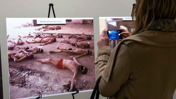 """""""قيصر"""" يروي رحلة فضح سجون الأسد.. بتر أعضاء وقلع عيون"""