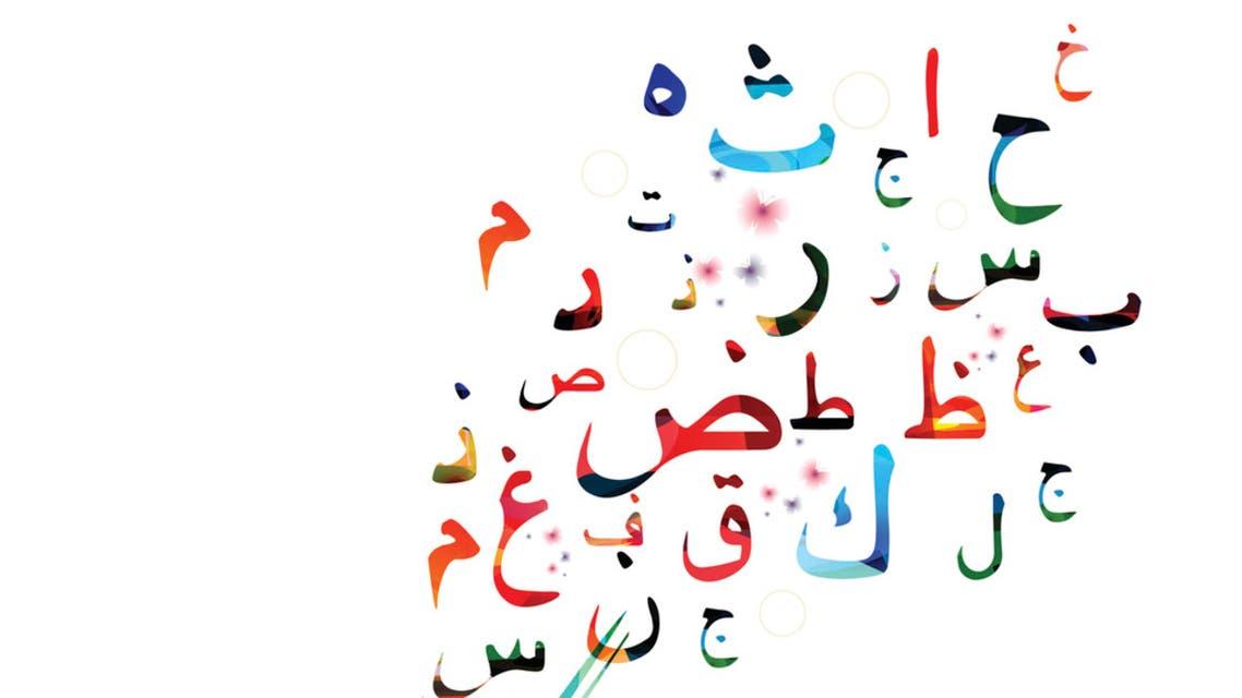اللغة العربية  n