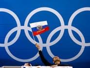 الوكالة الروسية لمكافحة المنشطات تستأنف ضد عقوبة الإيقاف
