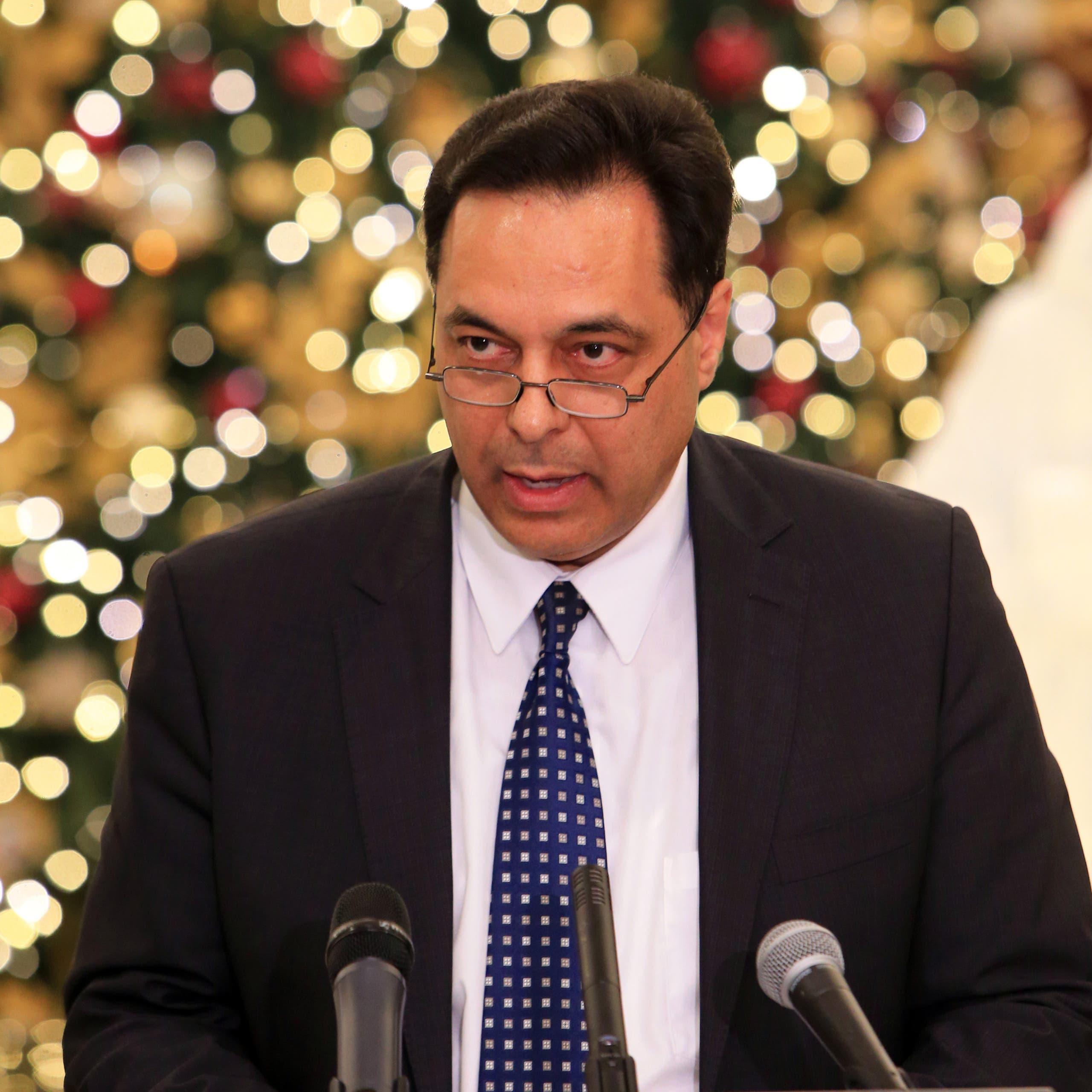 لبنان.. رئيس وزراء جديد أمام مشكلات اقتصادية مستعصية