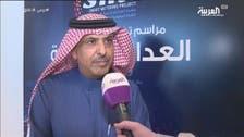 كهرباء السعودية للعربية: العدادات الذكية تبرز إمكانياتنا