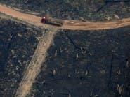 الصين والبرازيل تطلقان قمرا صناعيا لمراقبة الأمازون