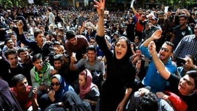 معتقلو احتجاجات الأهواز.. تعذيب وتجويع وانتحار