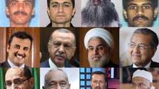 """كوالالمبور بين قمة """"الإخوان"""" وقمة """"القاعدة"""""""