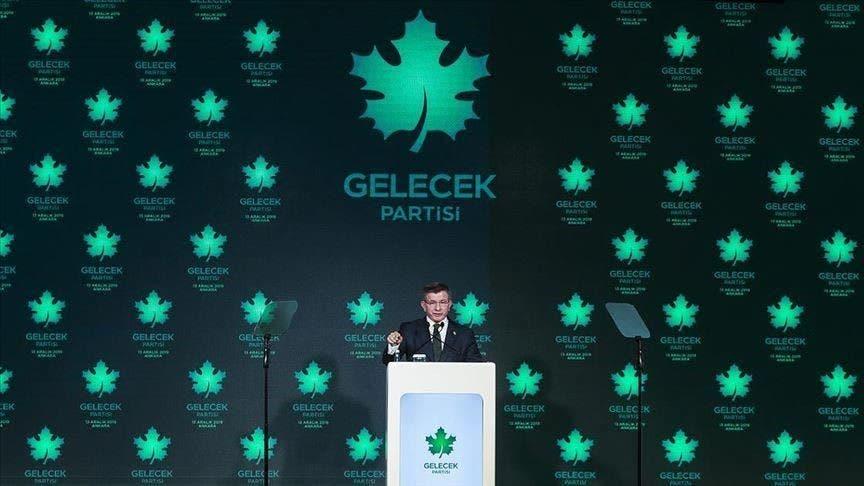 أحمد داود أوغلو مؤسس ورئيس حزب المستقبل التركي