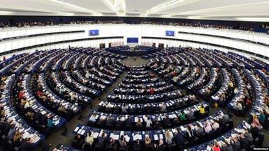 نواب البرلمان الأوروبي يدينون حملة قمع تركية ضد حزب كردي