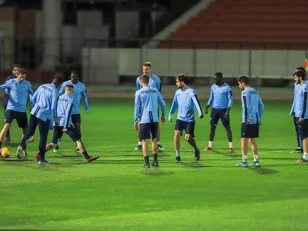 """لاتسيو يستعد لمباراة """"السوبر الإيطالي"""" على ملعب الشباب"""