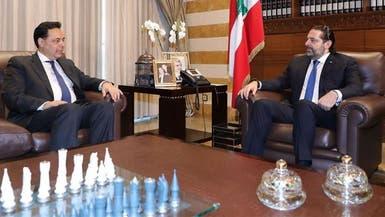 لبنان.. حكومة دياب تطلب إقرار موازنة الحريري