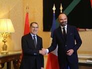 المغرب وفرنسا تعلنان أولويات المرحلة المقبلة
