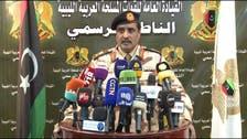 المسماري: نرفض الغزو التركي لليبيا وسنواجهه بالقوة