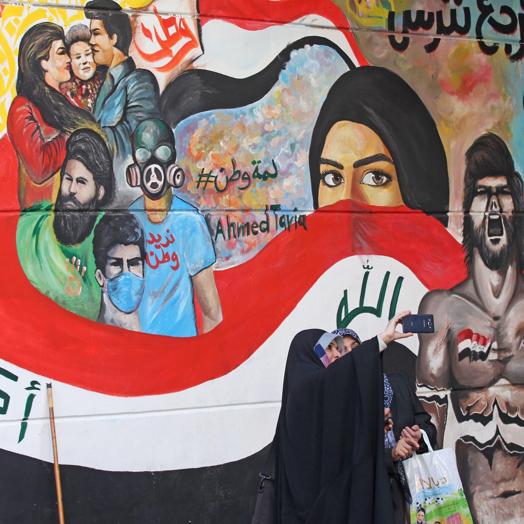 العراق.. لا توافق على تسمية رئيس الحكومة وانتهاء المهلة الدستورية