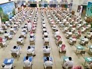 الاختبارات التحريرية تعود لطلاب الابتدائية بالسعودية بعد انقطاع