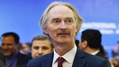 بيدرسن: لا فائدة من عقد اجتماع اللجنة الدستورية السورية