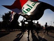 العراق.. إحراق مقرات أمنية وحزبية في ذي قار