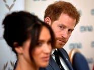 الأمير هاري وعائلته يقضون عطلة عيد الميلاد في كندا