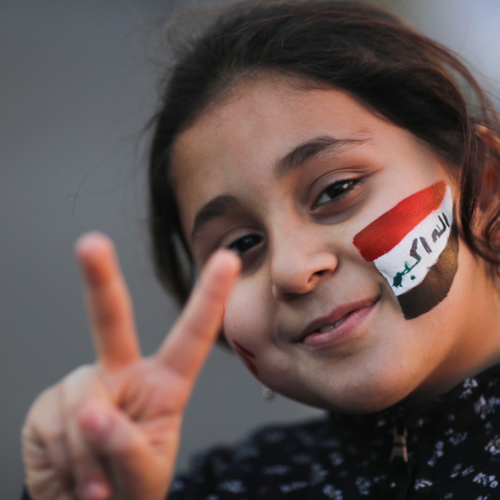 العراق.. دعوات لإضراب عام الأحد