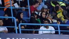 Saudi Arabia allows full capacity at sports stadiums, facilities