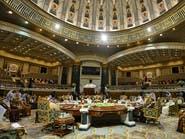 مقر قيادة عسكرية موحدة لدولالتعاون الخليجي في الرياض