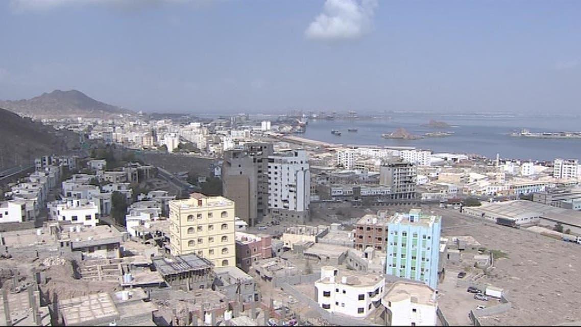 عدن عين اليمن.. الشاهدة على أحداث تارخية هامة